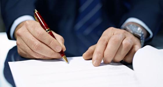 北京二手房买卖合同纠纷案件指导意见