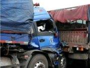 破坏交通工具罪的犯罪对象有哪些?