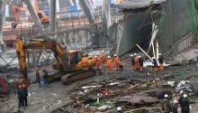 工程重大安全事故罪构成要件有哪些?