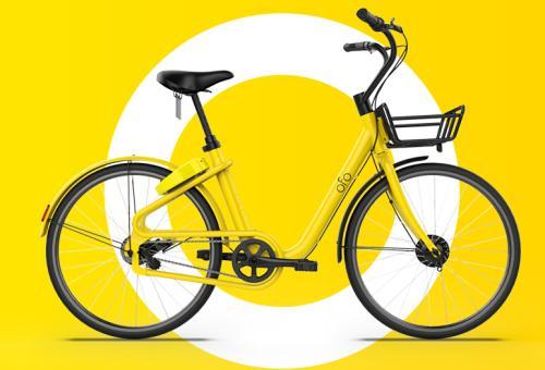 谁为共享单车伤人事件买单