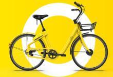 谁为共享单车伤人事件买单?