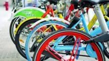 未成年人使用共享单车出事,责任在谁?