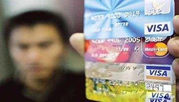 信用卡诈骗与诈骗罪的区别