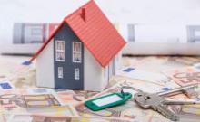 赠与房产过户费用怎么计算?2017