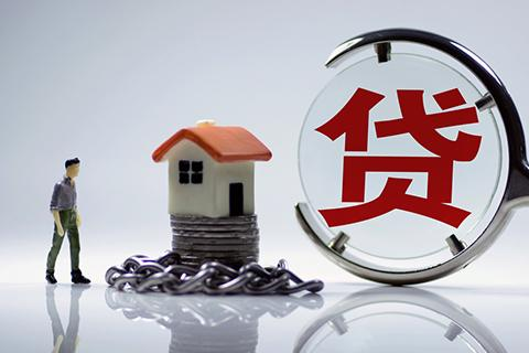 房贷提前还款违约金如何收取