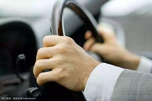 交通肇事罪的认定是怎样