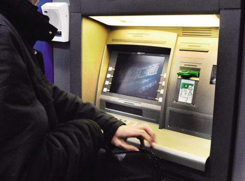 信用卡诈骗多少钱会构成犯罪