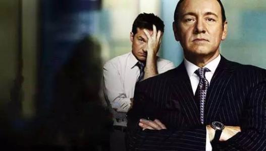 怎么防范离职员工侵犯商业秘密