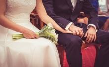 多少岁可以结婚?