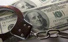 取保候审保证金要交多少?