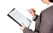 劳动合同解除的条件有哪些?