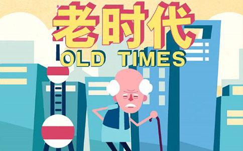 基本养老保险与商业养老保险区别在哪里?