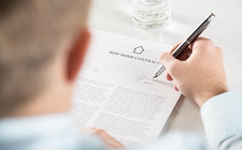 民间借贷合同的4个法律常识