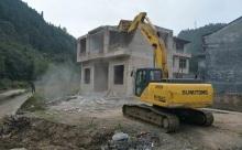 拆迁安置房屋的买卖合同有效吗?
