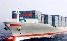 国际贸易货物运输保险程序是什么