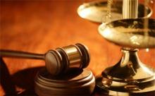 行政诉讼的立案条件