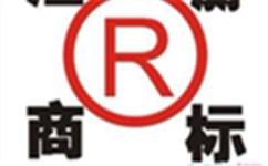 关于对商标侵权赔偿额的计算,商标法对侵权的有关规定