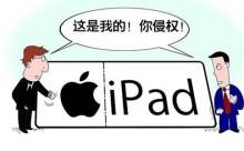 关于《中华人民共和国商标法》的具