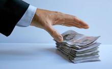 金融犯罪的特征以及构成要件有哪些