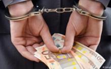 刑法对洗钱罪的处罚规定