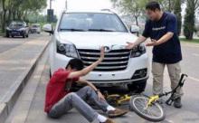 非机动车交通事故怎么处理