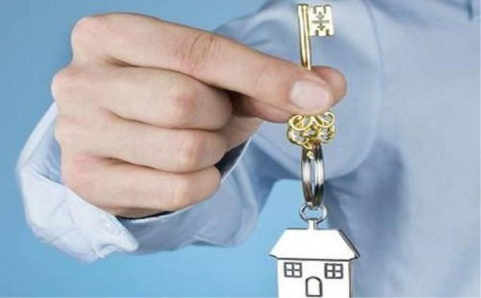 房产过户要交多少钱?