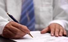 合同订立应当遵循哪些原则