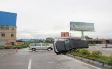 什么是交通事故伤残鉴定