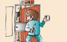 入户抢劫的定义是什么?