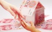 房产继承过户期限规定是怎样的?