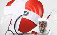 生育保险的报销比例是多少?