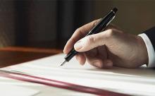 共同遗嘱的法律效力如何?