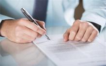 合同抵销的条件有哪些?
