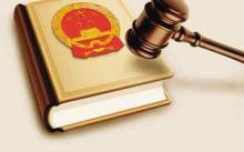 行政诉讼案件如何收费