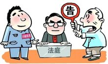 经过行政复议的案件应该如何诉讼?