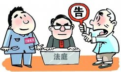 经过行政复议的案件应该如何诉讼?...