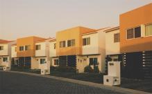 房屋预售后土地使用权可否抵押?