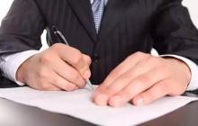 法定代表人的职务侵权行为由谁担责