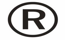 商标侵权处理途径和应承担的责任