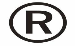 商标侵权处理途径和应承担的责任...