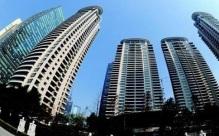 二套房首付比例是多少,住房公积金能支付买房首付款吗