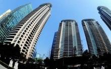 二套房首付比例是多少?住房公积金能支付买房首付款吗?