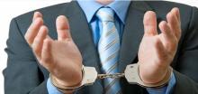 侵占罪立案标准是什么?侵占罪认定