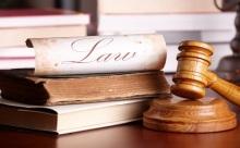 刑事诉讼法全文