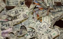 债务免除的特点