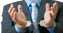 侵权行为的法律后果有哪些