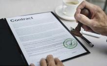 合同订立的六种形式