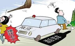 酒后驾车肇事要负哪些责任?...