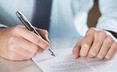 订立劳动合同要注意哪些事项?