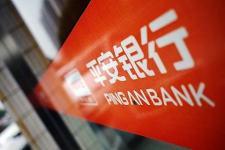 平安銀行貸款利率怎么算的...